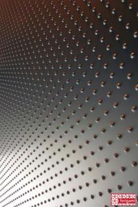 plafond perforé métal